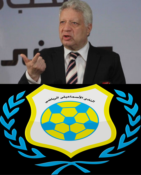 ismaily-heboat