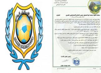 saudi-ismaily-hraa
