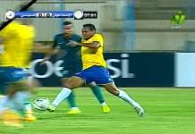 Nile Sport 3530 11843 H 27500 20141026 204635