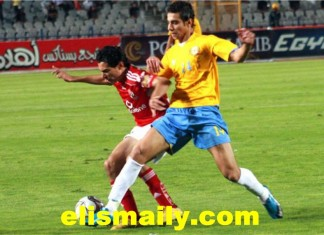 ismaily-ahly2011