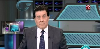 MBC Masr 2 3530 11662 V 27500 20141109 212419