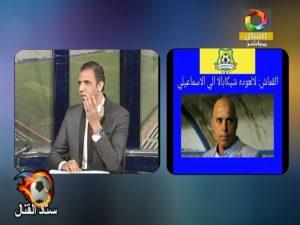 الناقد الريـاضى محمد موسـى